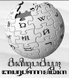 wikijawa.jpg