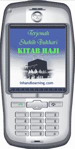 bukhari-haji