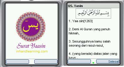 yaasin-free mobile application